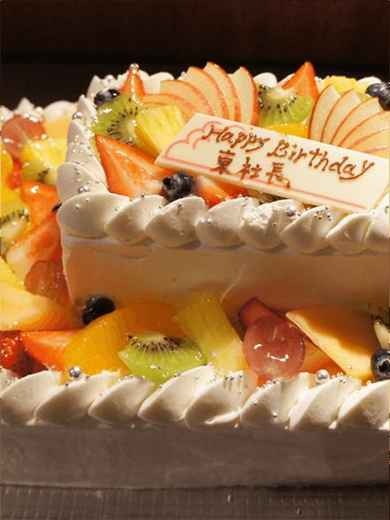 スクウェアケーキ